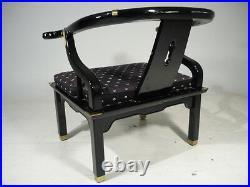 Classic Vintage Hollywood Regency/Modern Asian Style Lounge Chair Baker Era